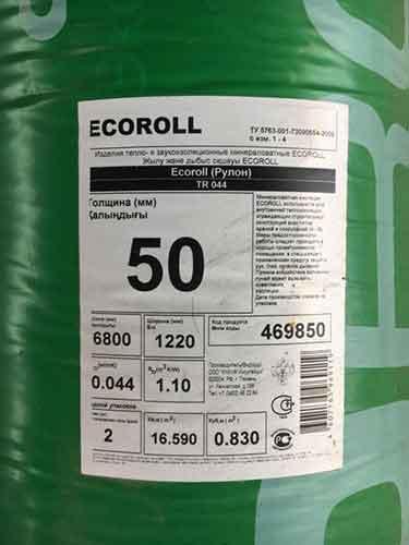 Утеплитель ECORoll рулон TR 044